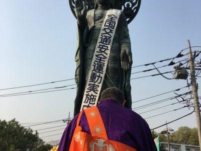平成30年春交通安全祈願祭を行いました